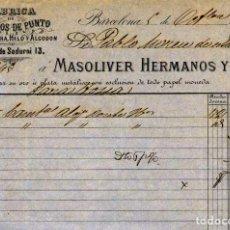 Facturas antiguas: FACTURA LITOGRAFIA FABRICA DE GENEROS DE PUNTO MASOLIVER HERMANOS. BARCELONA AÑO 1878. Lote 87867264