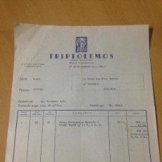 Facturas antiguas: ANTIGUA FACTURA ARROZ DE CALASPARRA TRIPTOLEMOS MURCIA . Lote 94655903