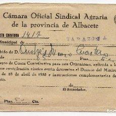 Facturas antiguas: CÁMARA OFICIAL SINDICAL DE LA PROVINCIA DE ALBACETE - TARAZONA DE LA MANCHA - ALBACETE 1957. Lote 96711179