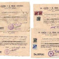 Facturas antiguas: 4 FACTURAS LA UNIÓN Y FENIX ESPAÑOL. COMPAÑIA DE SEGUROS. 1954 - TIMBRES FISCALES. Lote 96712299