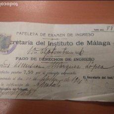 Facturas antiguas: ANTIGUO BOLETO PAPELETA DE EXAMEN, INGRESO INSTITUTO DE MALAGA 1926. Lote 97207219