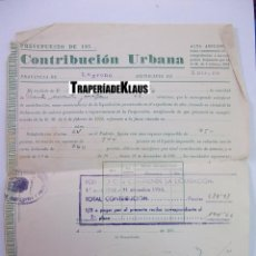 Facturas antiguas: FACTURA PRESUPUESTO DE CONTRIBUCION URBANA. 1954. PROVINCIA DE LOGROÑO. LA RIOJA. TDKP12. Lote 98643627