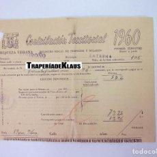 Facturas antiguas: ALBARAN CONTRIBUCION TERRITORIAL 1960. RIQUEZA URBANA. HACIENDA PUBLICA. ENTRENA. LA RIOJA. TDKP12. Lote 98643811