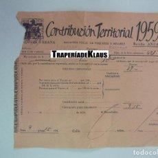 Facturas antiguas: ALBARAN CONTRIBUCION TERRITORIAL 1959. RIQUEZA URBANA. HACIENDA PUBLICA. ENTRENA. LA RIOJA. TDKP12. Lote 98643875