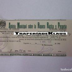 Facturas antiguas: RECIBO ARBITRIO MUNICIPAL SOBRE LA RIQUEZA URBANA. PROVINCIA DE LOROÑO ENTRENA LA RIOJA 1961. TDKP12. Lote 98673143