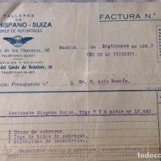 Facturas antiguas: FACTURA TALLERES DE LA HISPANO -SUIZA FABRICA DE AUTOMÓVILES MADRID 1939 . Lote 99355555