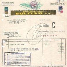 Facturas antiguas: FACTURA. CONFECCIONES EDLITAM, S.A. SEVILLA. ESPAÑA 1967. Lote 101443227