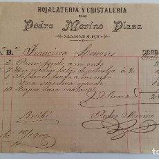 Facturas antiguas: RECIBI HAJALATERIA Y CRISTALERIA DE PEDRO MERINO PLAZA. MARMOLEJO 1900. Lote 102777487