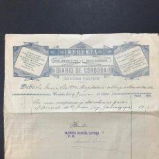 Facturas antiguas: FACTURA DE LA IMPRENTA DEL DIARIO DE CÓRDOBA , 1910 CÓRDOBA. Lote 102927907