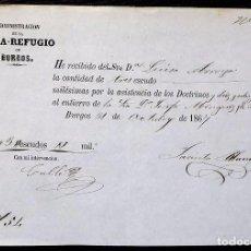 Facturas antiguas: BURGOS. ANTIGUA FACTURA. AÑO: 1867. BUEN ESTADO. CASA - REFUGIO DE BURGOS.. Lote 104271207