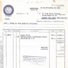 Facturas antiguas: FACTURA. TEXTIL MARTI LLOPART Y TRENCHS, S.A. BARCELONA. ESPAÑA 1951. Lote 104396191