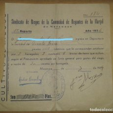 Facturas antiguas: RECIBO SINDICATO RIEGOS COMUNIDAD REGANTES LA MARJAL MASANASA 1954 FACTURA. Lote 106027411