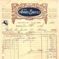 Facturas antiguas: BARCELONA - ÁNGEL BRULL BISUTERÍA, PEINES, CELULOIDE - FECHADA 3 MARZO 1938 GUERRA CIVIL. Lote 107263927