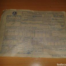 Facturas antiguas: ANTIGUO RECIBO FACTURA BUTANO SA 1972. Lote 107491488