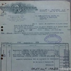 Facturas antiguas: ANTIGUA FACTURA. COMPAÑIA NACIONAL DE HILATURAS. 1939. Lote 107602323