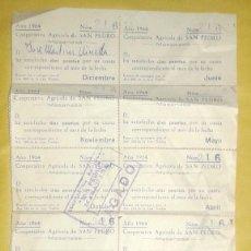 Facturas antiguas: 1964 AÑO COMPLETO RECIBOS COOPERATIVA AGRÍCOLA SAN PEDRO MASANASA VALENCIA TROQUELADOS Y UNIDOS. Lote 107920963