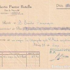 Facturas antiguas: RECIBO RIGOBERTO PASTOR BOTELLA ALCOY 1937 - -D-20. Lote 108807751