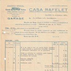 Facturas antiguas: FACTURA AGENCIA OFICIAL LINCOLN FORD CASA RAFELET ALCOY 1935 - -D-20. Lote 108807943