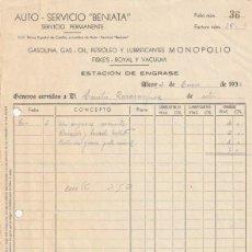 Facturas antiguas: FACTURA AUTO-SERVICIO BENIATA GASOLINA GAS-OIL PETROLEO ETC. ALCOY 1936 - -D-20. Lote 108808187