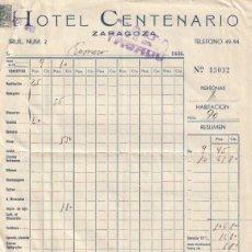 Facturas antiguas: FACTURA HOTEL CENTENARIO BRUIL,2 ZARAGOZA 1949 - -D-20. Lote 108810131