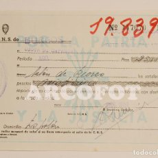 Facturas antiguas: FACTURA - C.N.S. DE BURGOS - SALÓN DE RECREO - BURGOS - SEPTIEMBRE 1953. Lote 109575851