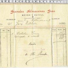 Facturas antiguas: FACTURA CARTA COMERCIAL GRANDES ALMACENES GRAS-PLAZA MAYOR-MANRESA - 1929.. Lote 111554747