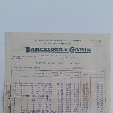 Facturas antiguas: ANTIGUA FACTURA. ALMACEN GENEROS DE PUNTO BARCELONA Y GARIN ZARAGOZA. MAYO 1944. Lote 111754471