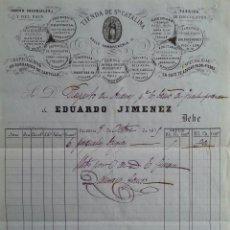 Facturas antiguas: FACTURA DE TIENDA STA. CATALINA FRUTOS COLONIALES Y DEL PAIS-FABRICA DE CHOCOLATES VALENCIA. 1875. Lote 113312483