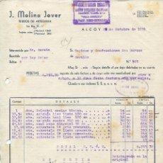 Facturas antiguas: ALCOY- TEJIDOS DE ARTESANIA- J. MOLINA JOVER- AÑO 1951. Lote 117418767