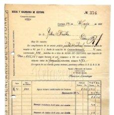 Facturas antiguas: FACTURA AGUAS Y BALNEARIO DE CESTONA. AGUAS MEDICINALES. GUIPÚZCOA 1935. Lote 123790671
