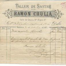 Facturas antiguas: VALENCIA 1881 FACTURA TALLER DE SASTRE RAMÓN CHULIÁ. Lote 124645955