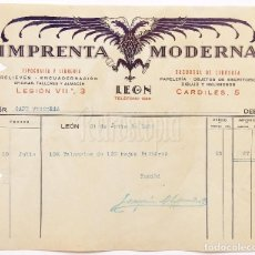 Facturas antiguas: FACTURA DE LA IMPRENTA MODERNA. TIPOGRAFÍA LIBRERÍA PAPELERÍA OBJETOS DE ESCRITORIO. LEÓN 1932. Lote 124651587