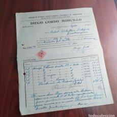 Facturas antiguas: FACTURA DON BENITO BADAJOZ FABRICA NAVAJAS TIJERAS DIEGO GORDO MORCILLO 1953 . Lote 126368315