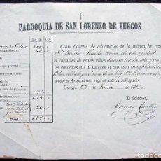 Facturas antiguas: BURGOS. ANTIGUA FACTURA. AÑO: 1875. PARROQUIA DE SAN LORENZO DE BURGOS.. Lote 127807275