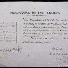 Facturas antiguas: BURGOS. ANTIGUA FACTURA. AÑO: 1875. PARROQUIA DE SAN LESMES.. Lote 127842931