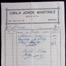 Facturas antiguas: BURGOS. ANTIGUA FACTURA. AÑO: 1943. MODISTA. . Lote 127843247