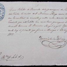 Facturas antiguas: BURGOS. ANTIGUA FACTURA. AÑO: 1875. PARROQUIA DE SANTIAGO DE BURGOS. . Lote 127845451