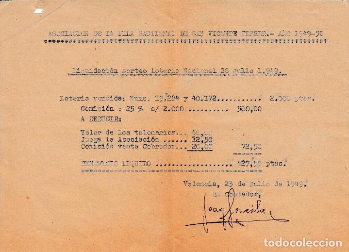 1949 (VALENCIA). FACTURA ASOCIACION DE LA PILA BAUTISMAL DE SAN VICENTE FERRER (Coleccionismo - Documentos - Facturas Antiguas)
