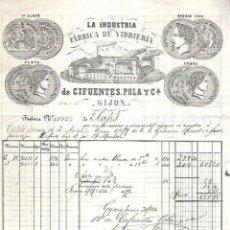 Facturas antiguas: FACTURA. LA INDUSTRIA. FABRICA VIDRIERA. CIFUENTES, POLA Y CIA. GIJON. 1884. Lote 172773397