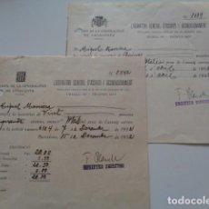 Facturas antiguas: BARCELONA. GOVERN DE LA GENERALITAT DE CATALUNYA. 1932. LOTE 2 FACTURAS DEL LABORATORI GENERAL.. Lote 132439198