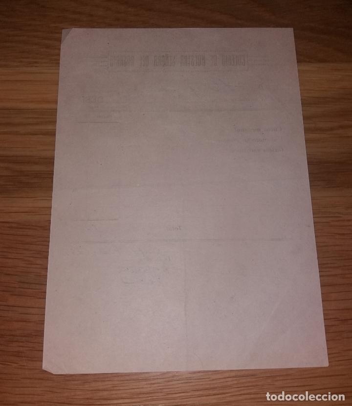Facturas antiguas: Papel antiguo. Colegio Nuestra Señora del Rosario. 1944, recibo o factura, Gráficas Saiz - Foto 2 - 132669422