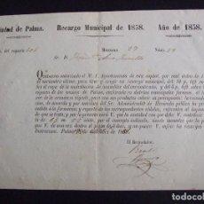 Facturas antiguas: RECARGO MUNICIPAL DE 1858 - 65 PESETAS Y 82 CENTIMOS ANA FORNELLS PALMA DE MALLORCA. Lote 135253886