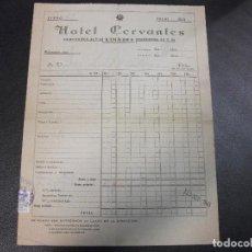 Facturas antiguas: FACTURA DE LINARES JAEN HOTEL CERVANTES 1945. Lote 136053578