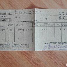 Facturas antiguas: RECIBO COMPAÑÍA BARCELONESA DE ELECTRICIDAD 1943. Lote 137232484