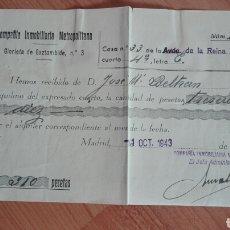 Facturas antiguas: RECIBO COMPAÑÍA INMOBILIARIA METROPOLITANA DE MADRID 1943. Lote 137233696