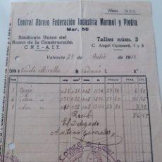 Facturas antiguas: VALENCIA. 1937. SINDICATO PIEDRA Y MARMOL. CNT. TALLER N.3. BONITO TAMPON. Lote 138781818