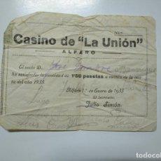Facturas antiguas: DOCUMENTO RECIBO PAGO DE CUOTA CASINO LA UNION DE ALFARO. ENERO 1933. LA RIOJA. TDKP13. Lote 141897074