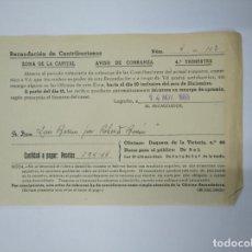 Facturas antiguas: RECIBO REACAUDACION DE CONTRIBUCIONES LOGROÑO. NOVIEMBRE 1955. TDKP13. Lote 141935326