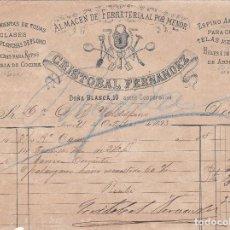 Facturas antiguas: FACTURA. CRISTOBAL FERNANDEZ. ALMACÉN DE FERRETERÍA AL POR MENOR. JEREZ 1893. Lote 142555150