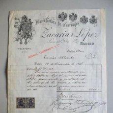 Facturas antiguas: MANUFACTURA DE CARRUAJES ZACARIAS LOPEZ CALLE PASEO OBELISCO 17 MADRID AÑO 1901. Lote 142641518